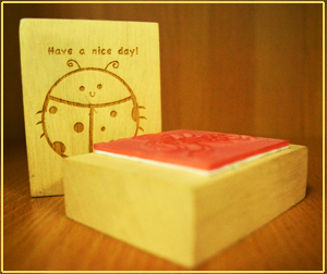 A Plus Wood Mounted Red Rubber Stamp