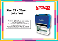 Self Inking Stamp 040  Size: (22mm x 58mm)