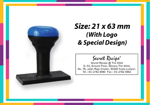 N3 Rubber Stamp Size: (21mm x 63mm)