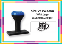 N4 Rubber Stamp Size: (25mm x 63mm)