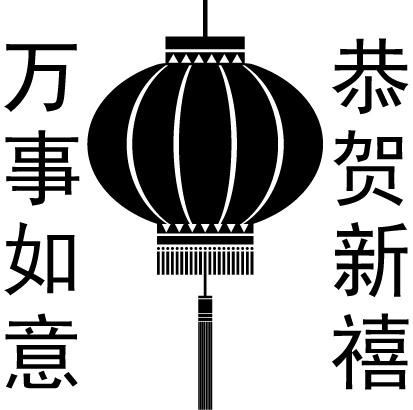 CNY003_Lantern