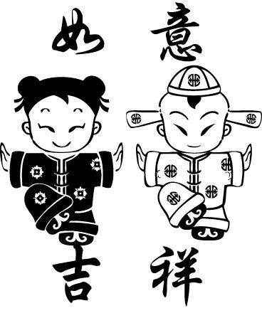 CNY006_RU YI JI XIANG