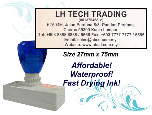 Flash Stamp Size: (27mm x 75mm)
