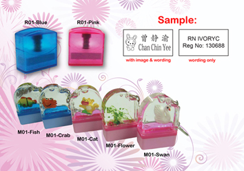 QQ STAMP M01  Size: (26mm x 9.5mm)