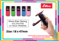 Shiny S723  Size: (18mm x 47mm)