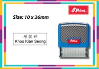 Shiny S851  Size: (10mm x 26mm)