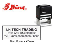 S843_Self Inking Stamp: (17mm x 46mm)