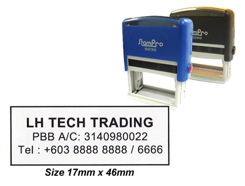 Express Self Inking Stamp (17mm x 46mm)