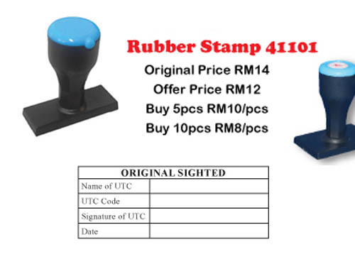 Ready Made Rubber Stamp1 Unit Only