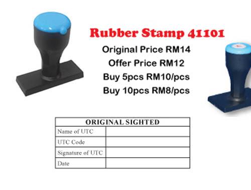 BULK PURCHASE 10 UnitsRubber Stamp